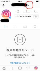 インスタ 複数 アカウント バレる インスタ(Instagram)のサブアカウント(別&複数&裏垢)のバレない作り方...